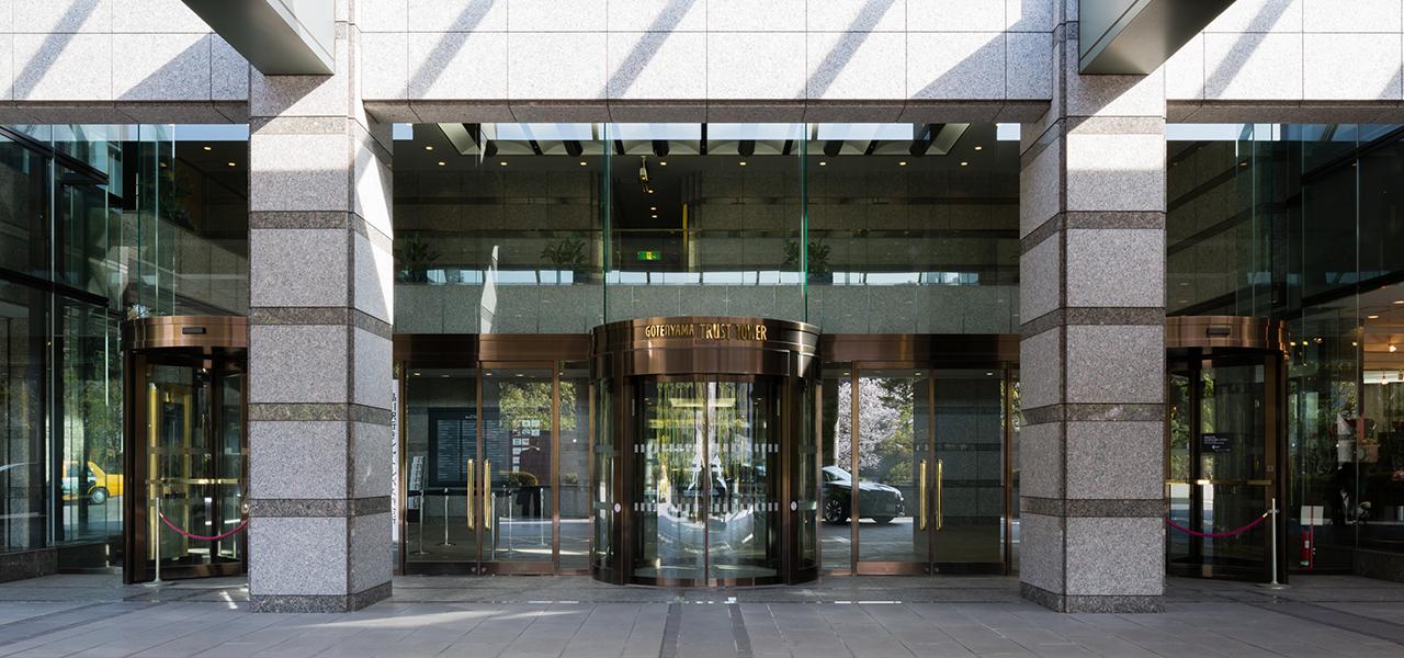 品川・御殿山のランドマークとなる地上21階・地下3階建ての高層オフィスビルが「御殿山トラストタワー」です。