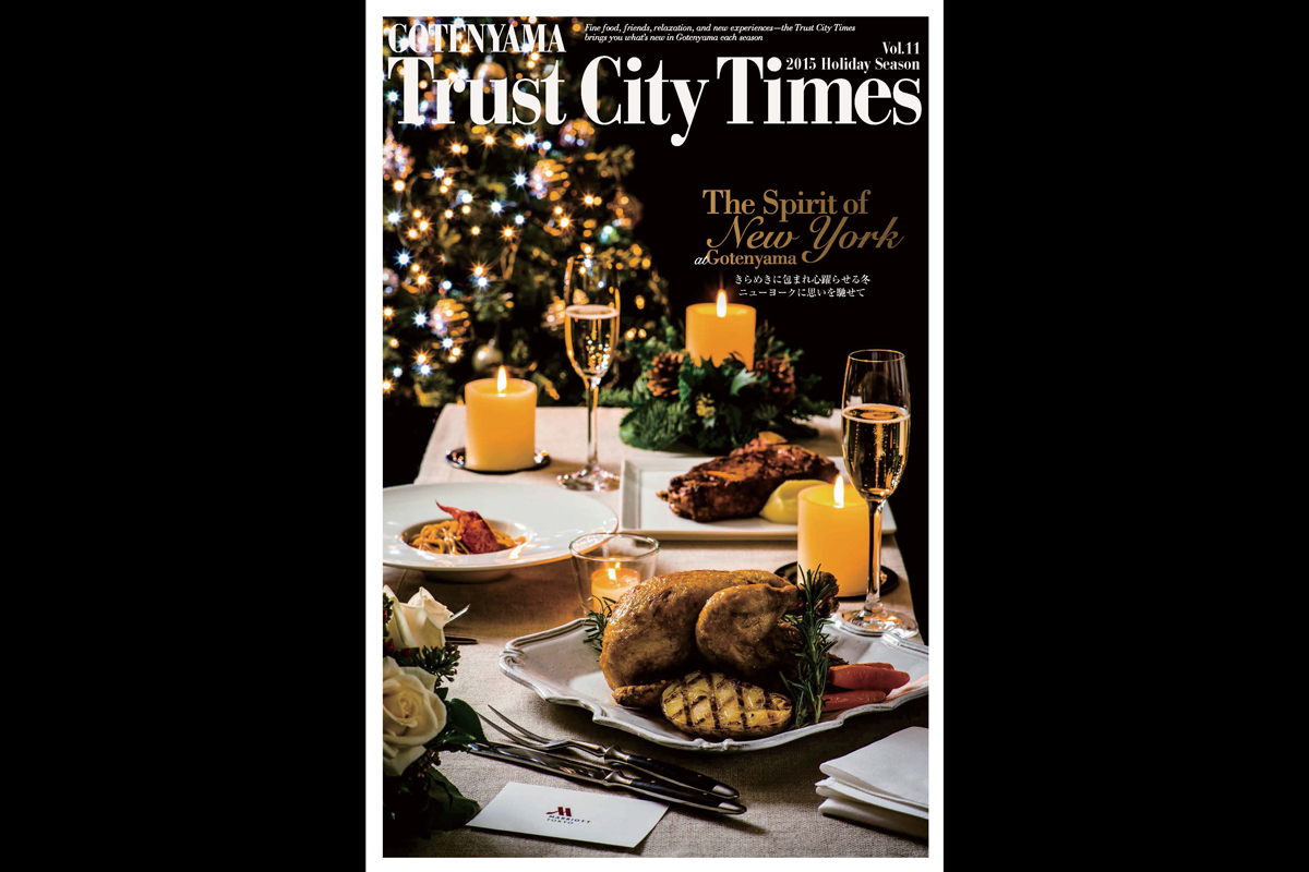 Trustcitytimes_vol11