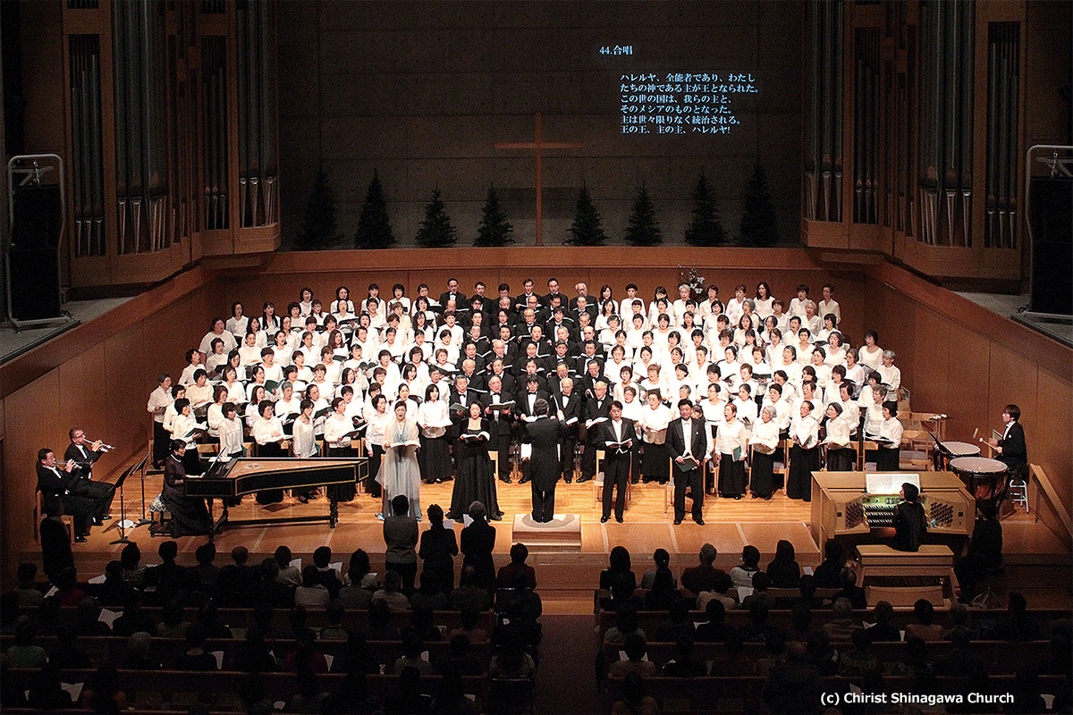 The Messiah Performance is held around the end of November and beginning of December.