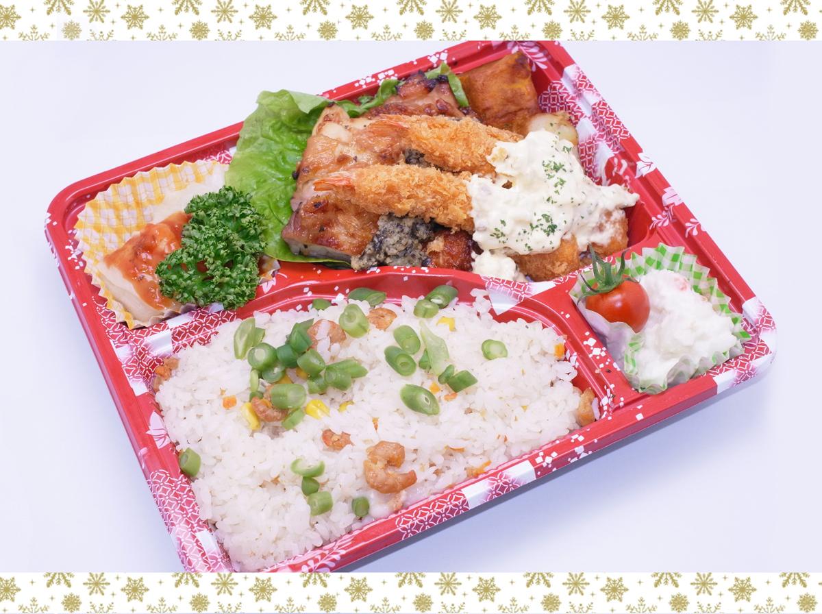 【和楽】海老ピラフ&グリルチキン(ジェノベーゼソース) 700円
