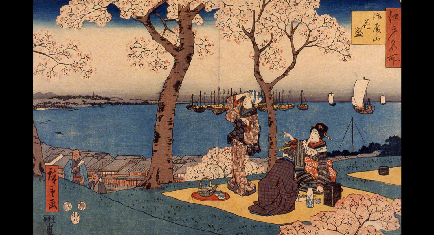 """Edo meisho Gotenyama hanazakari (Famous Views of Edo, Cherry Blossom Viewing at Gotenyama)"" By Utagawa Hiroshige (1st gen) *Owned by the Shinagawa Historical Museum"