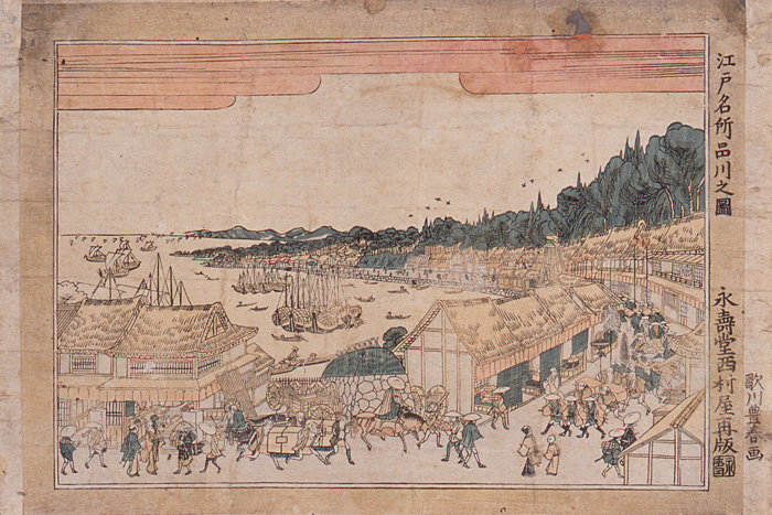 """Edo Meisho Shinagawa no Zu"" (View of Shinagawa) 