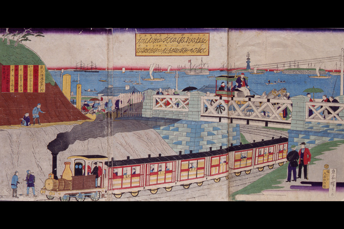 """Tokyo Shinagawa Tetsudo Joki Hassha no Zu"" (Discharge of Steam on the Tokyo Shinagawa Railroad)