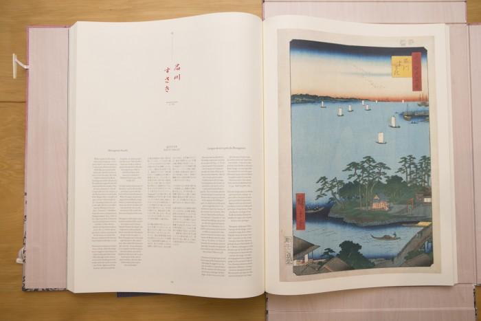 色彩鮮やかで見応えのある歌川広重『名所江戸百景』。