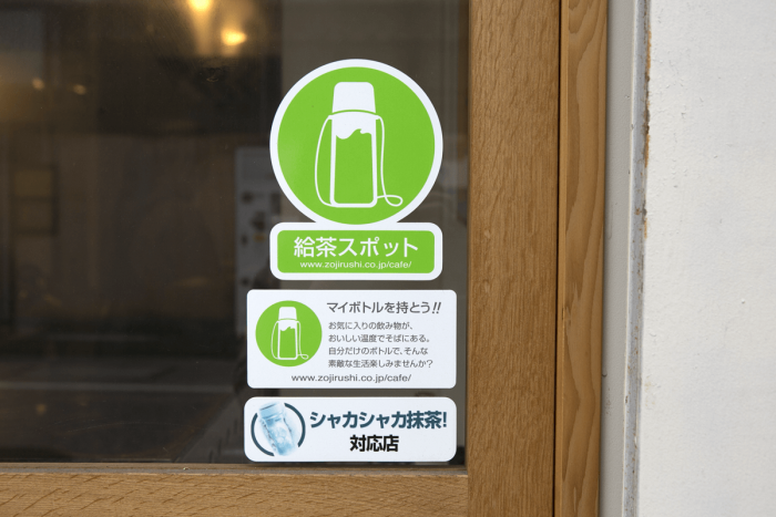 Customers can even have their own flasks filled with Japanese tea.
