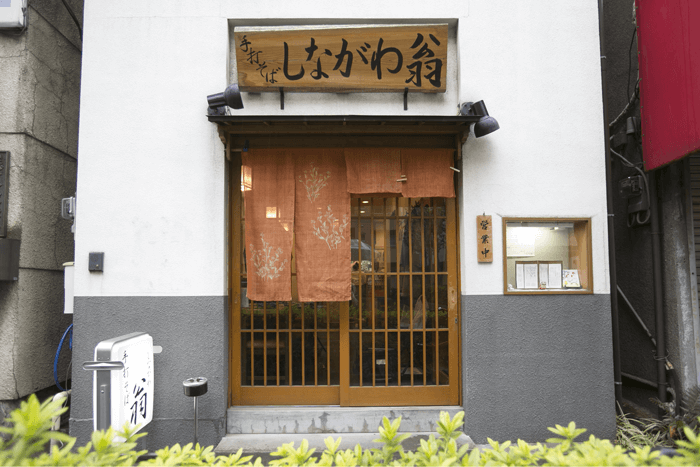 The shop stands inconspicuously a 3-minute walk from Kitashinagawa Station.