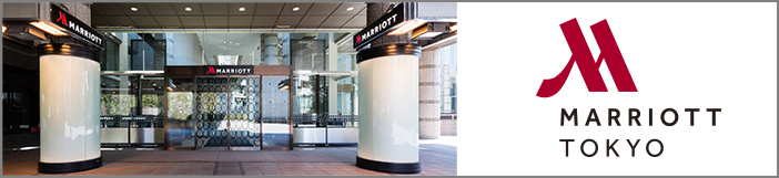 MARRIOTT TOKYO 東京マリオットホテル