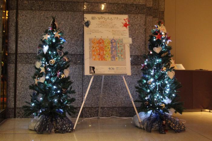 北欧フェスティバル 2014 各会場共通で設置された「願いをかなえるツリー」。皆さんの願いのカードは、世界最大サンタポストへ投函されました。