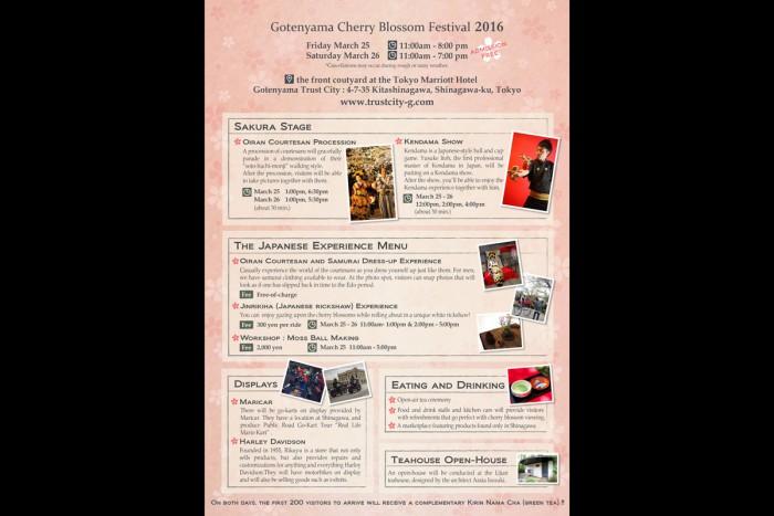 Gotenyama Cherry Blossom Festival 2016 Flyer