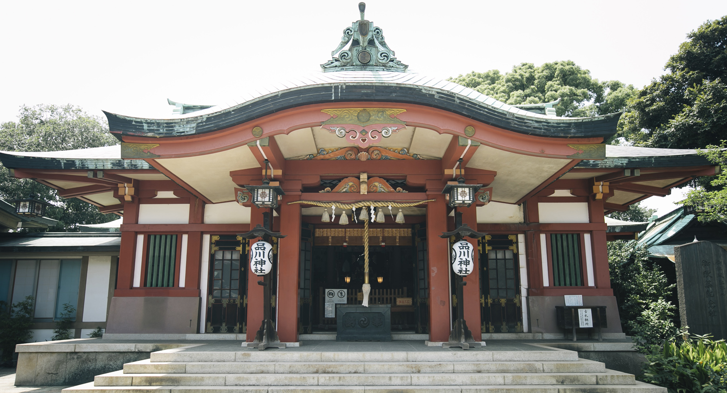 The outer shrine at Shinagawa Shrine, which features a stately atmosphere.