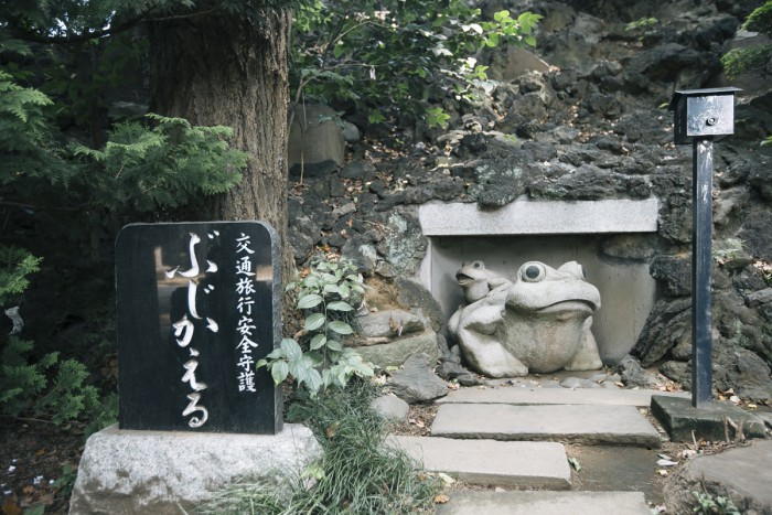 """Buji Kaeru""; a stone statue for safety and protection when it comes to traffic and travel."