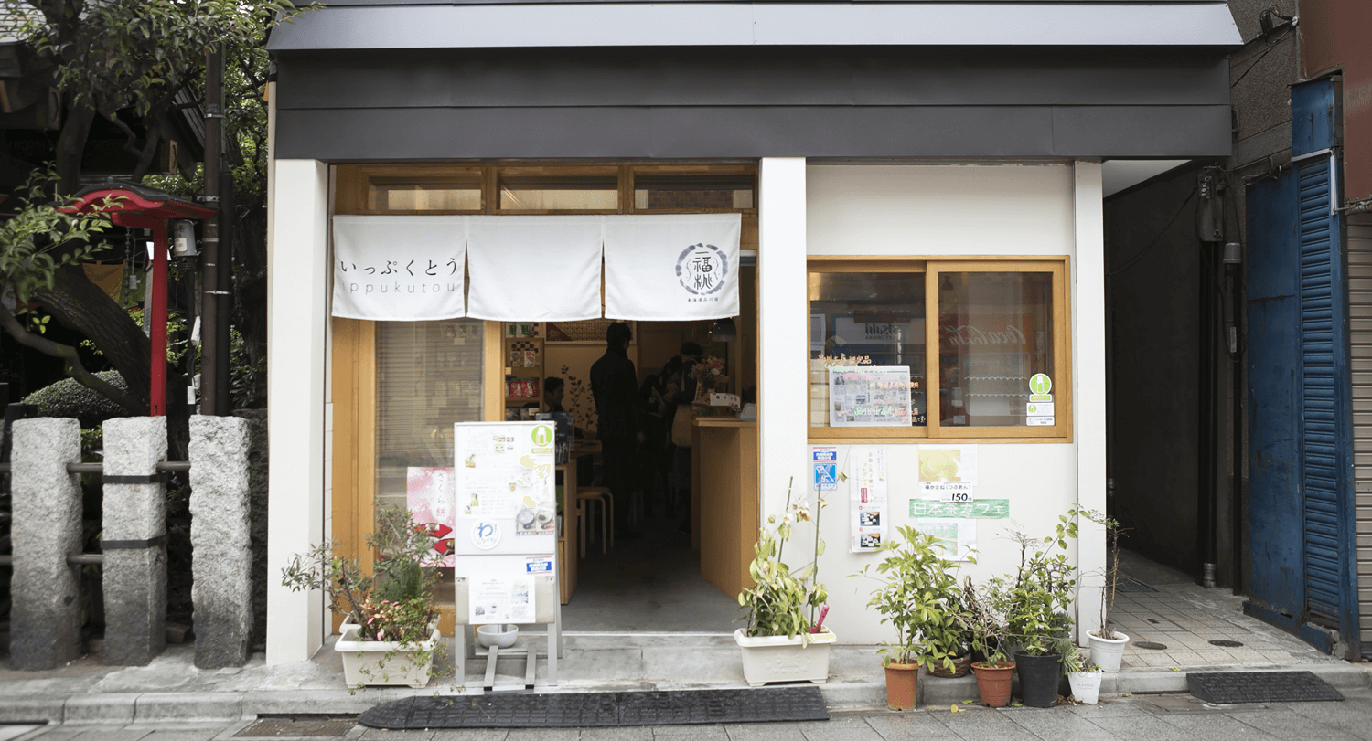 The shop is located next door to Enmeiin Isshinji Temple in the Kita-Shinagawa Shopping Street.