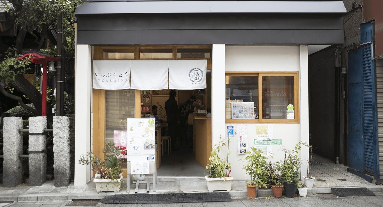 お店は、北品川商店街の延命院一心寺の隣にあります。