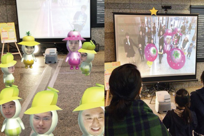 Interactive AR Theater(iART) さくらの刻