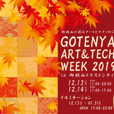 GOTENYAMA ART & TECHNOLOGY WEEK 2019
